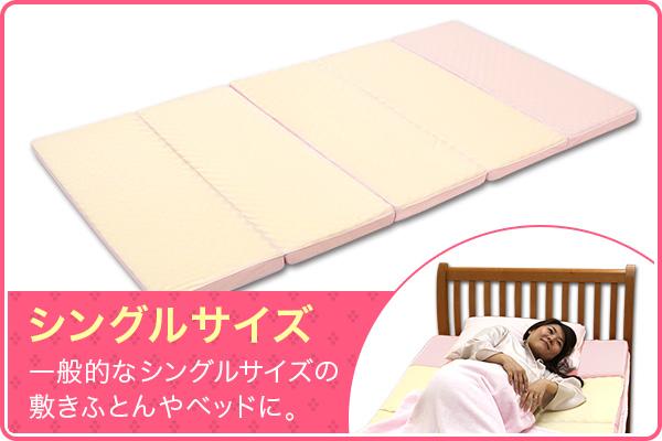 【妊婦専用】エンジェルサポート|低反発マットレストッパー