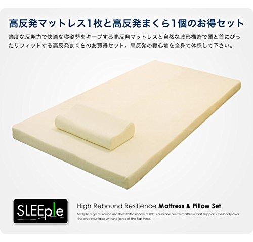 SLEEple スリープル 8cm 高反発マットレス マットレス 枕付き