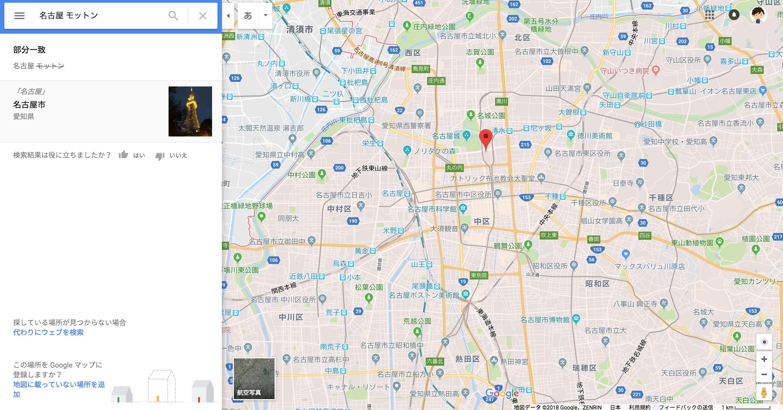 名古屋のモットン検索結果