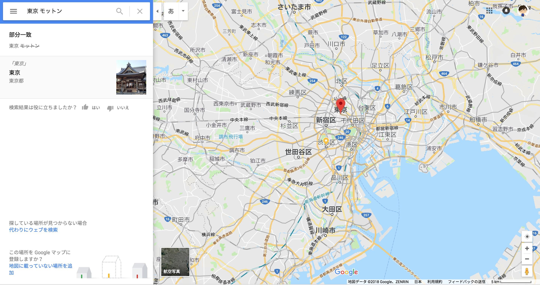 東京のモットン検索結果