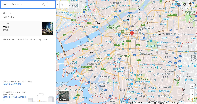 大阪のモットン検索結果