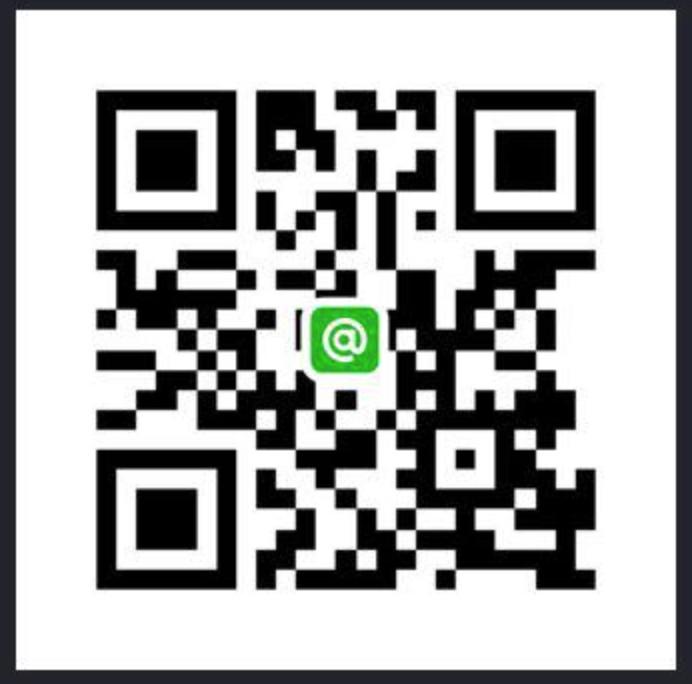 line@追加コード