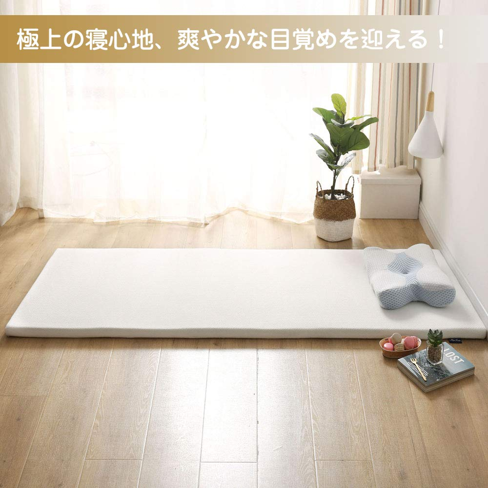 【超薄型】MyeFoam|高反発マットレストッパー