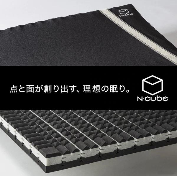 【腰痛持ちにおすすめ】3層式敷布団 N-CUBE|高反発敷布団