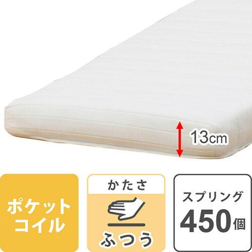 【安い薄型】ニトリ ZERO LIGHT2 VB|ポケットコイル
