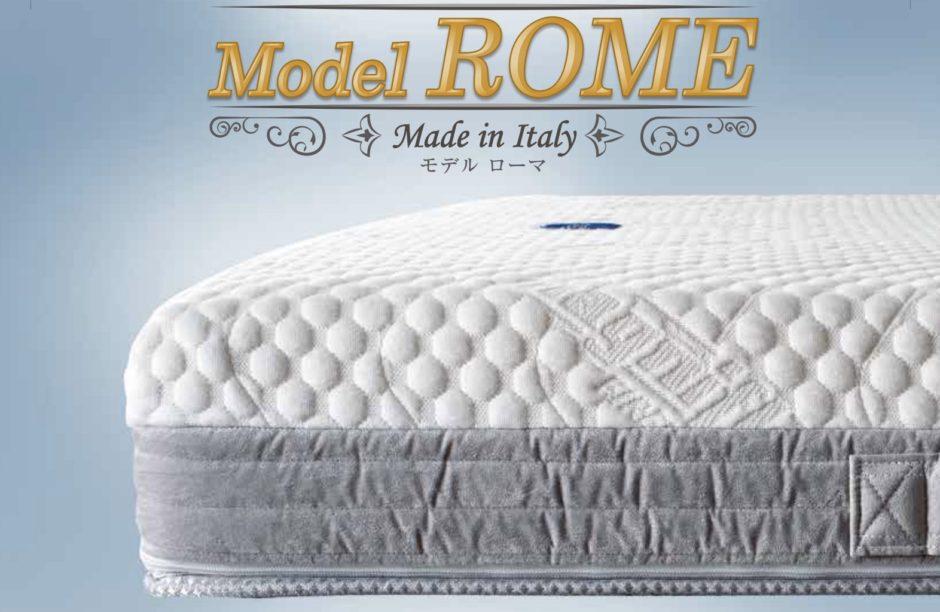 マニフレックス・モデルローマ