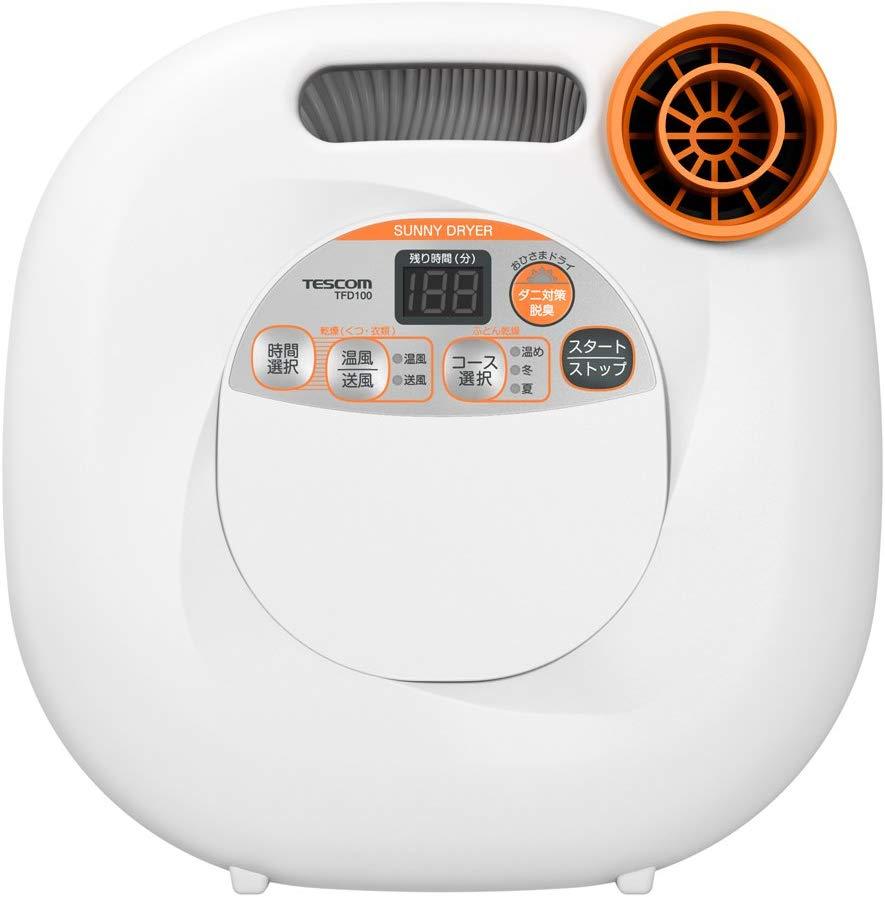 テスコム ふとん乾燥機 ホワイト TFD100-W