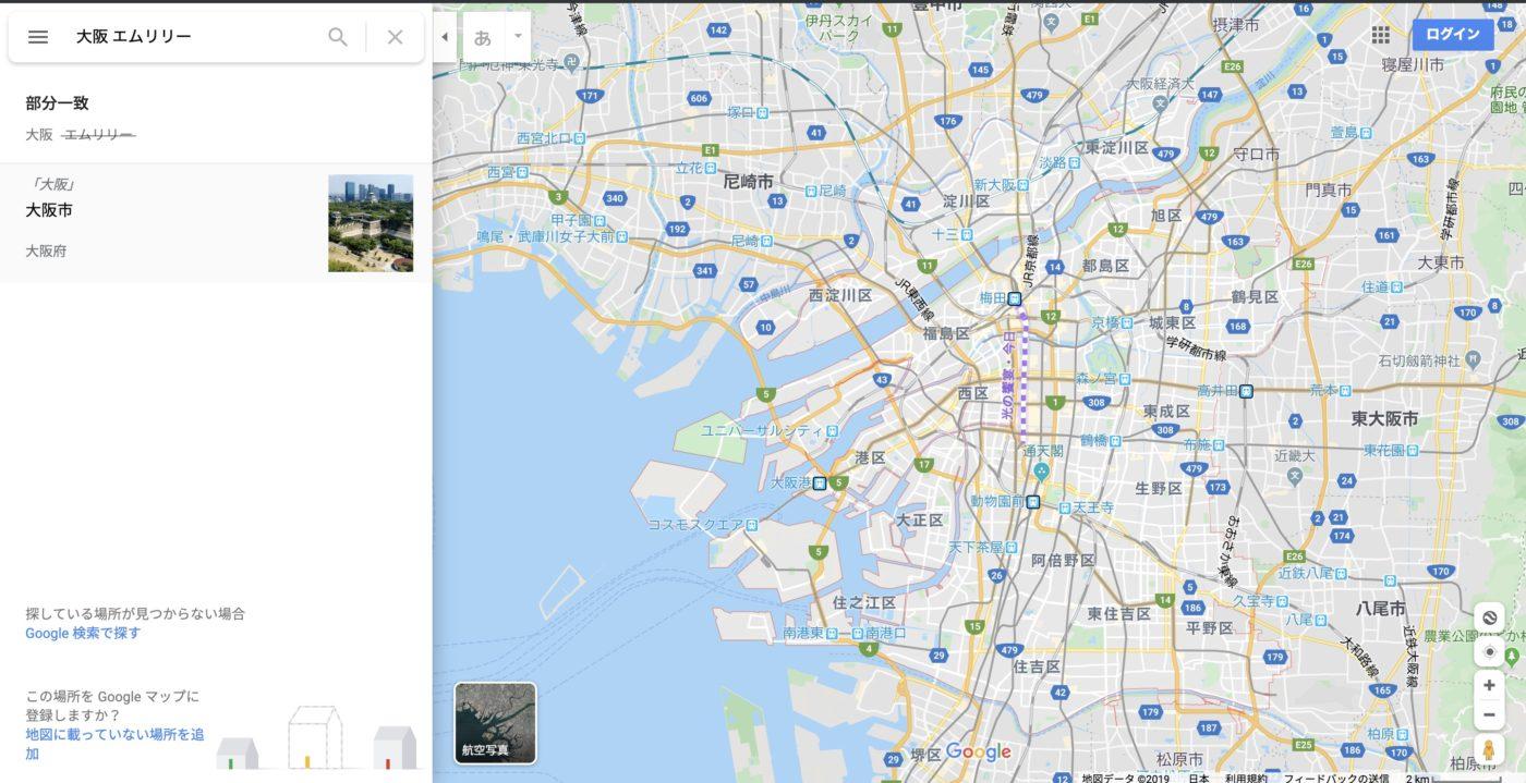 エムリリーの大阪店舗