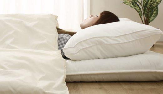 ニトリの枕の口コミ評判|種類の違い&おすすめ枕