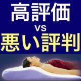 セブンスピロー・サムネ・高評価・悪い評判