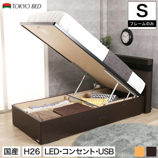 コンセント&USB&照明付き跳ね上げ式収納ベッド(縦)