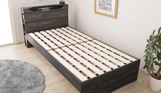 すのこベッドおすすめ11選【きしみにくい・組み立てしやすい】