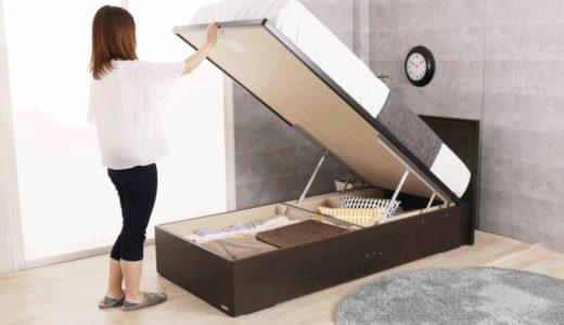 収納付きベッドおすすめ8選|組み立て簡単なコスパ最高ベッド特集