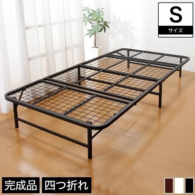 安い1万円パイプ折りたたみベッド