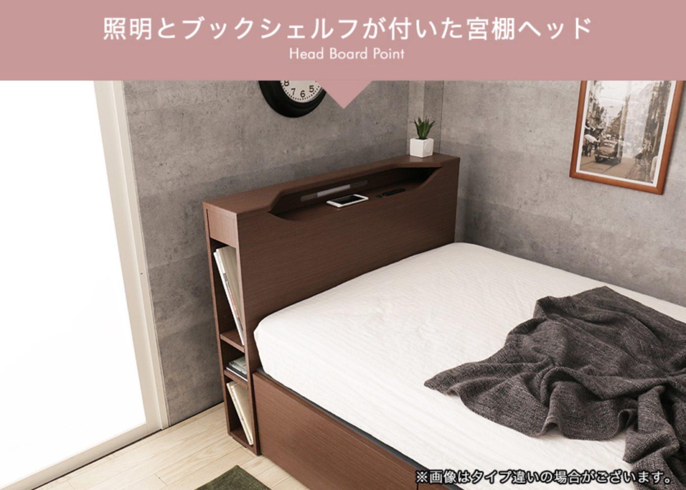 チェストベッド シングル 木製 ベッドフレームのみ 宮付き シェルフ コンセント 照明 引き出し4杯 BOX構造 大容量収納
