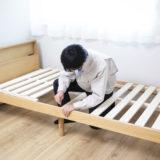 ベッドフレーム組み立て