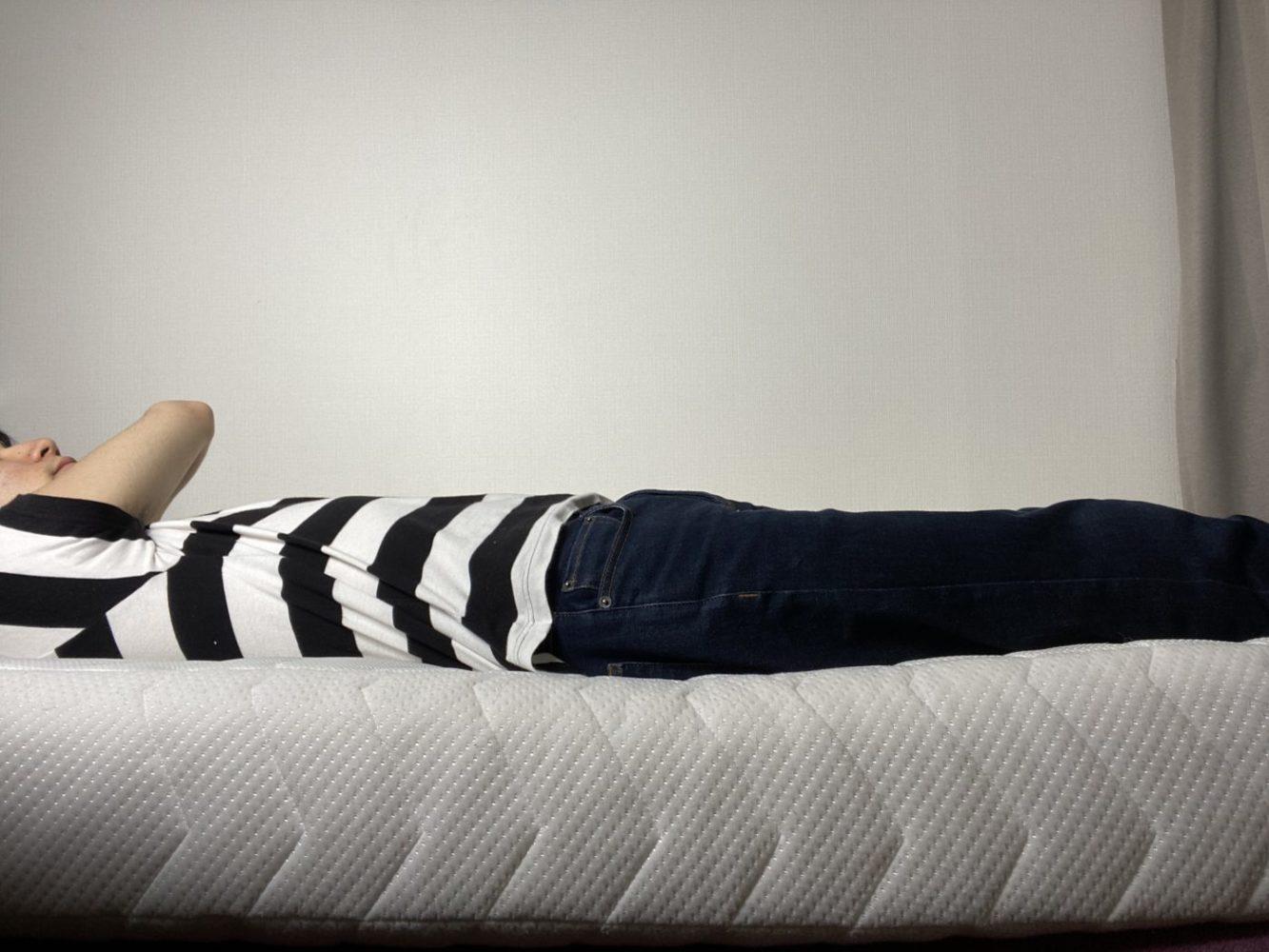 雲のやすらぎプレミアム・仰向け寝