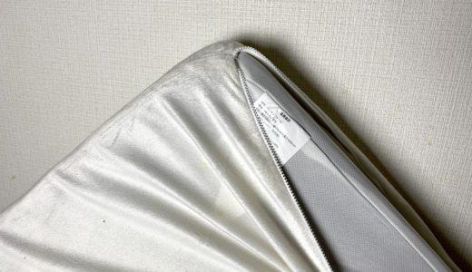 モットンに使える市販のカバーシーツ&別売り専用カバーの購入方法