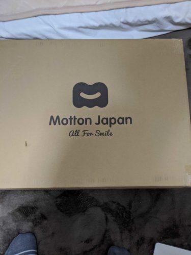 モットン枕・箱